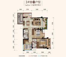 3#楼4#户型