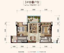 3#楼2#户型