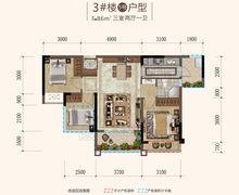 3#楼5#户型
