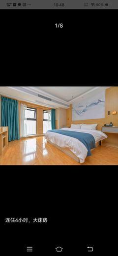 (西外)中迪红星二手房1室1厅1卫42.74m²精装修