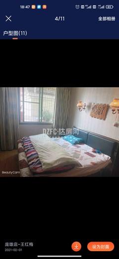 (南外)蜀南馨苑3室2厅1卫