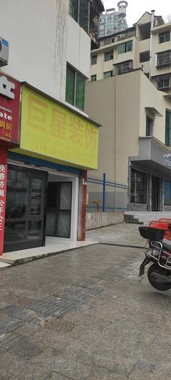 (西外)金南社区1室1厅1卫80万45m²出售