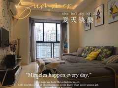 (西外)万豪一品1室1厅1卫1500元/月51m²精装修出租
