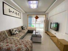 (西外)万豪世家2室1厅1卫1450元/月85m²出租