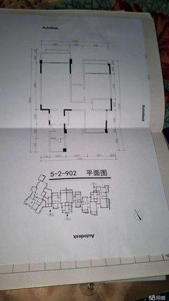 (北外)江湾城五期3室2厅2卫125万131m²出售