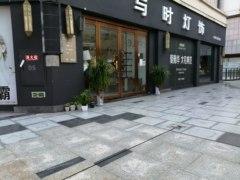 红星美凯龙商业广场1室1厅1卫90万61.59m²出售