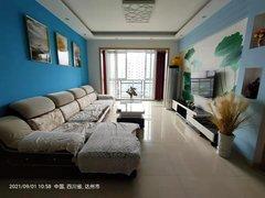 新上!急售好房,(南外)观澜国际3室2厅1卫105m²