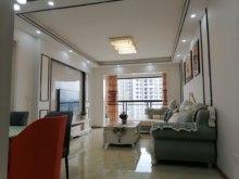 (西外)金利多·青华园3室2厅1卫70万85m²出售