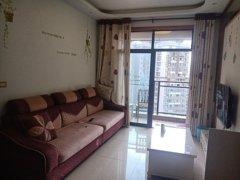 (西外)恒阳骊都二期2室2厅1卫1500元/月70m²出租