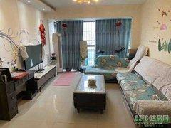 (南外)南鑫广场3室2厅2卫1550元/月96m²出租