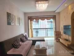 (南外)锦州国际2室1厅1卫1125元/月80m²出租