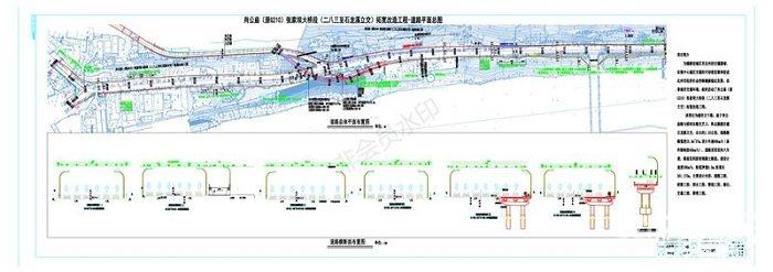 达州 北外 张家坝大桥 肖公庙 道路 交通 扩宽 改造 工程