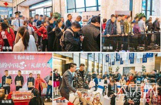 盛煌·南城国际十月家书丨美好相遇,焕新呈鉴